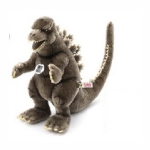 Steiff Godzilla Japanese Exclusive